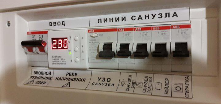 квартирный щиток - автоматы